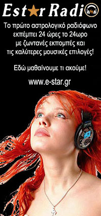 astrological internet radio